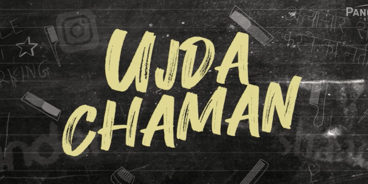 Ujda Chaman Hindi Movie