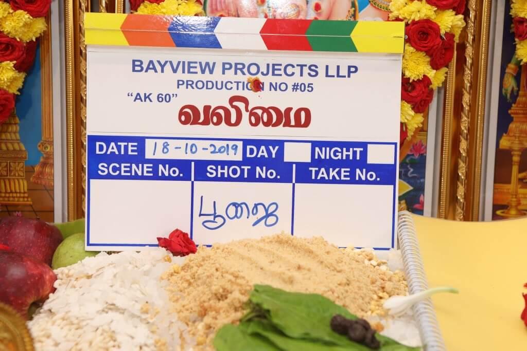 Valimai Tamil Movie