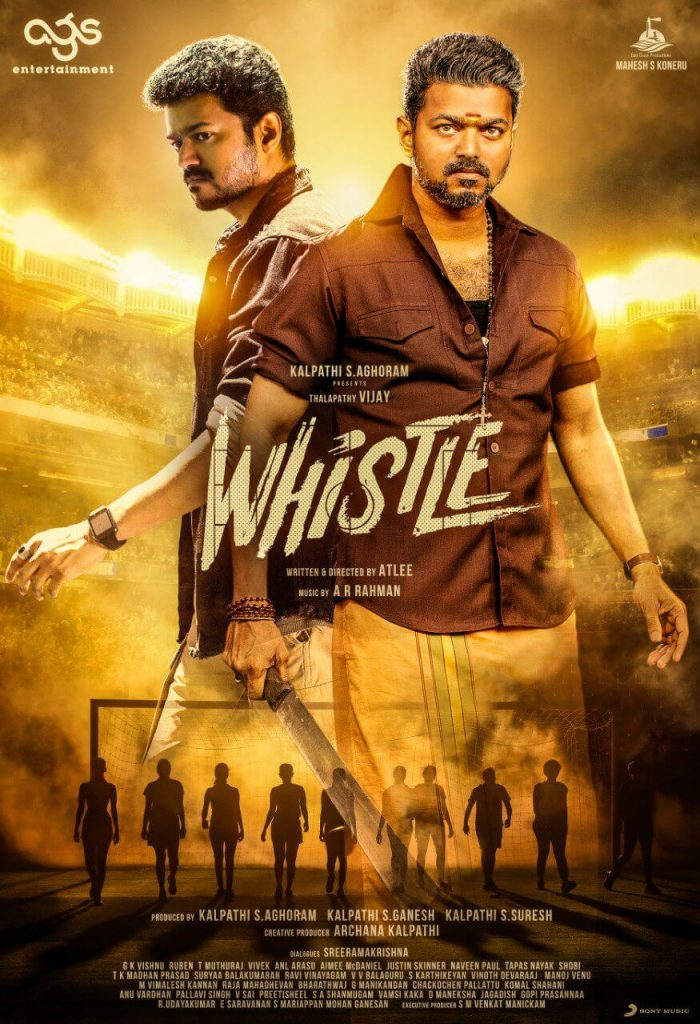 Whistle Songs Download