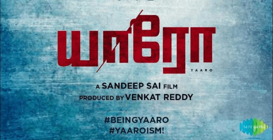 Yaaro Tamil Movie