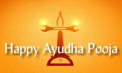 Happy Ayudha Pooja