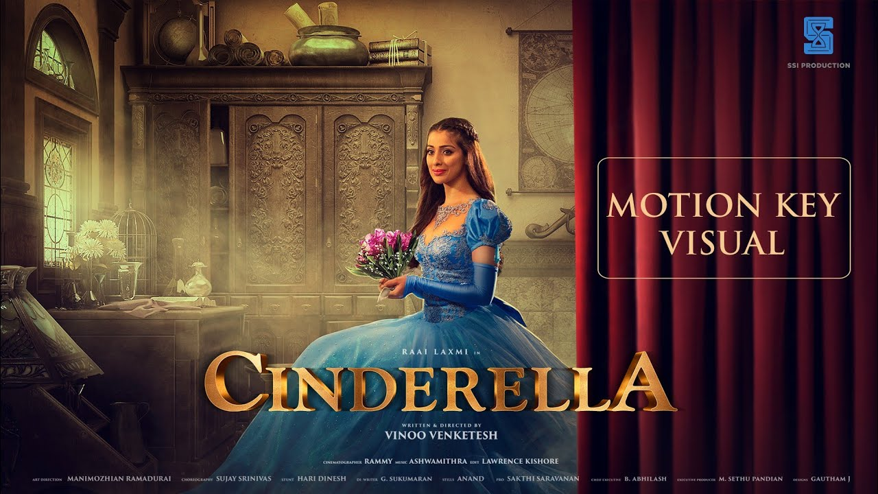 Cinderella Tamil Movie 2019 | Cast | Songs | Teaser | Trailer ...