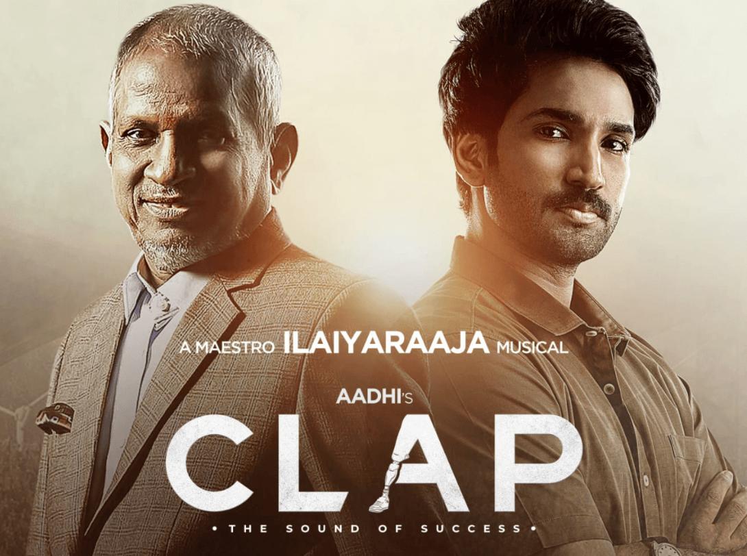 clap movie
