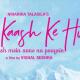 Ae Kaash Ke Hum Hindi Movie
