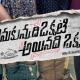 Anukunnadhi Okkati Ayyindhi Okkati Telugu Movie