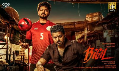Bigil Movie Amazon Prime Video