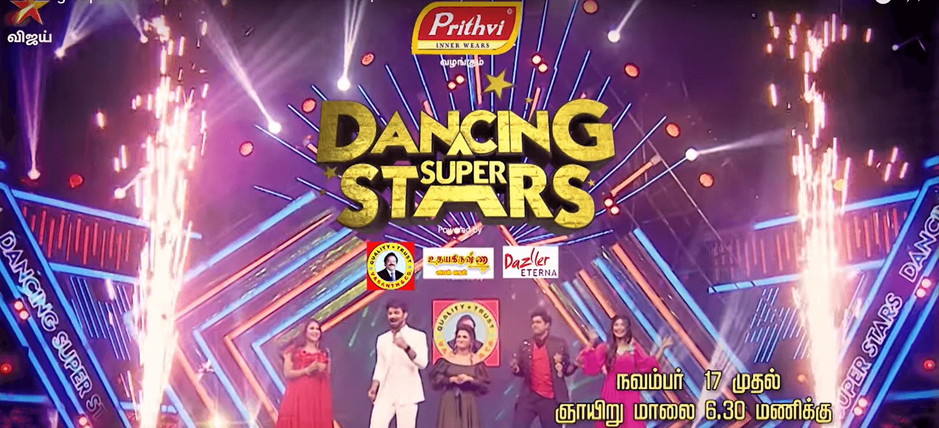 Dancing Super Stars Show Vijay TV