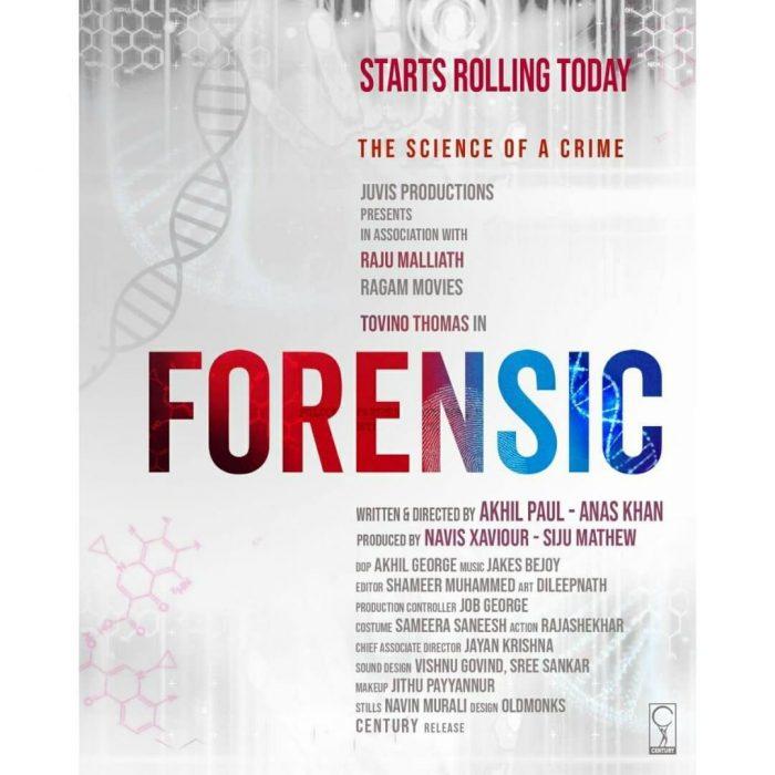 Forensic Malayalam Movie