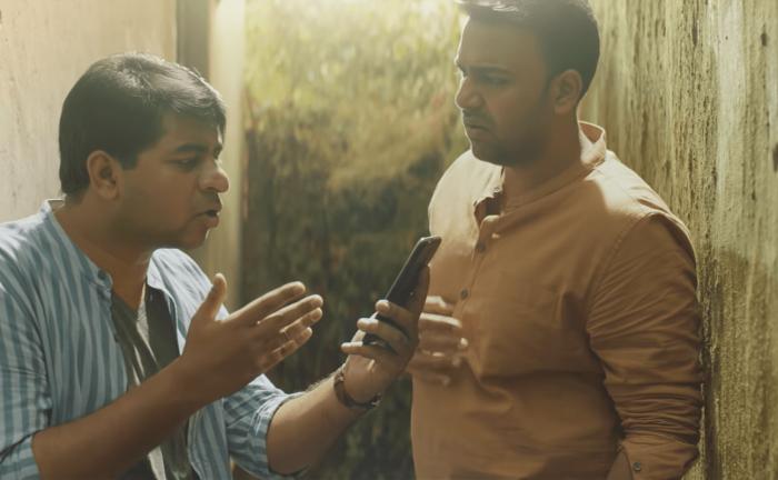 Meeku Maathrame Cheptha Movie Download