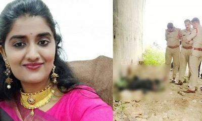 Priyanka Reddy Murder