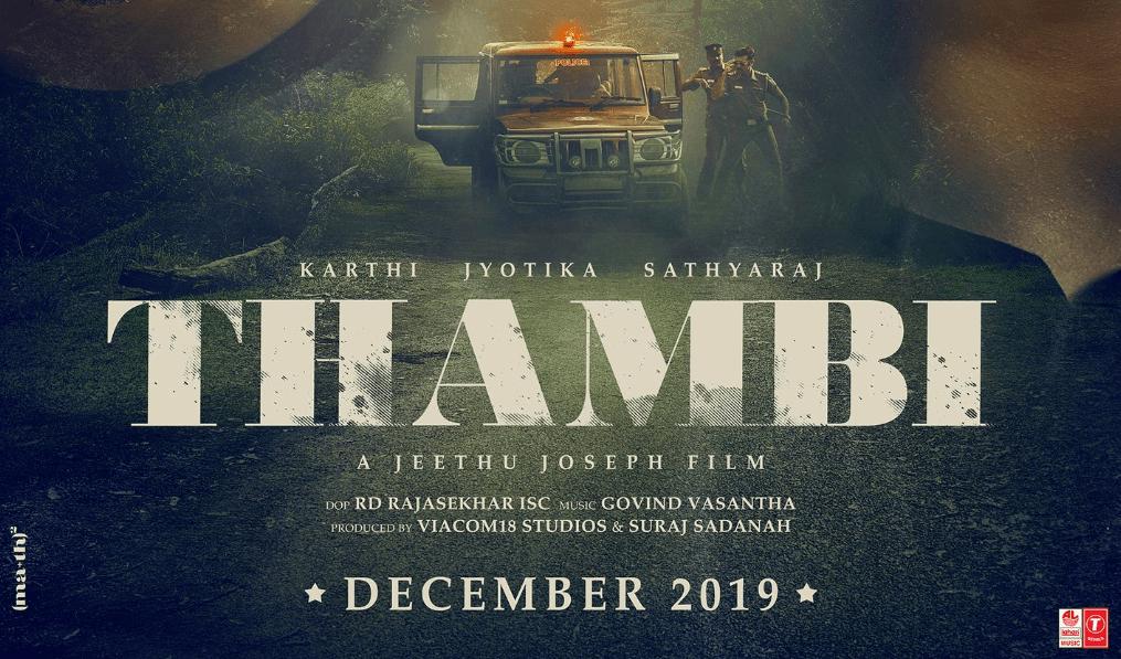 Thambi Songs Download