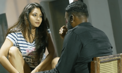 Yedu Chepala Katha Movie Download