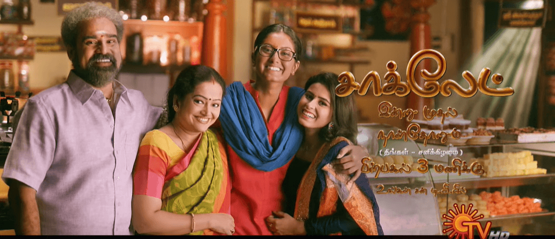 Chocolate Serial Sun TV
