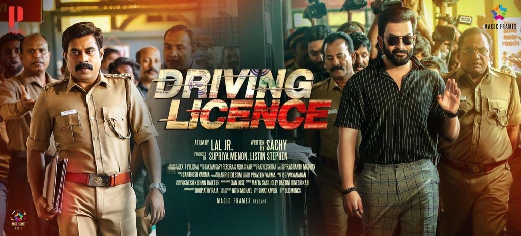 Driving Licence Movie Download
