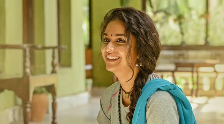 Good Luck Sakhi Telugu Movie