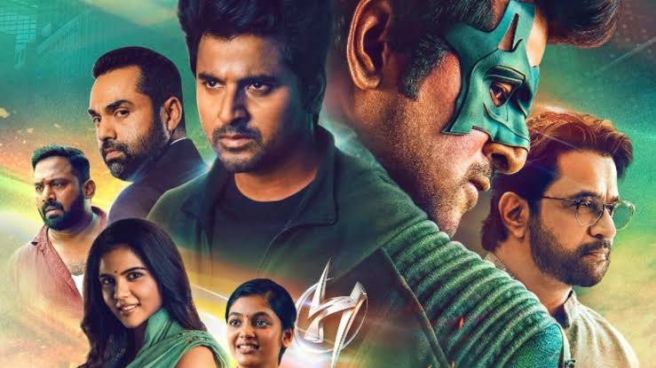 Hero movie download