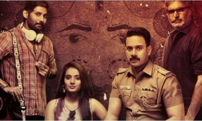 Kaalidas Movie Download