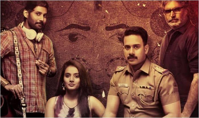 Kaalidas Movie Download