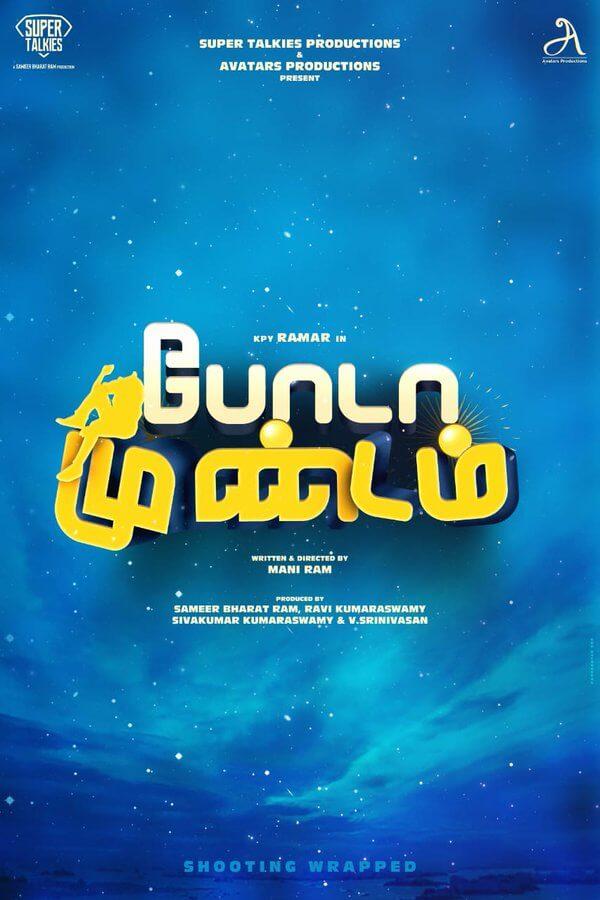 Poda Mundam Movie