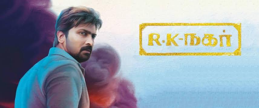 RK Nagar movie download