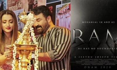Ram Malayalam Movie