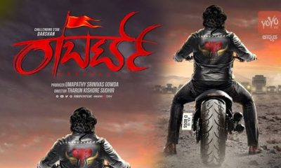 Roberrt Kannada Movie