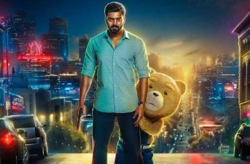 Teddy Songs download
