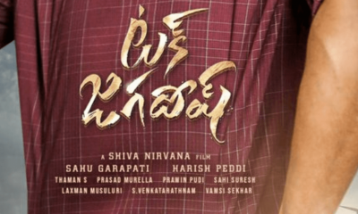 Tuck Jagadish Telugu Movie