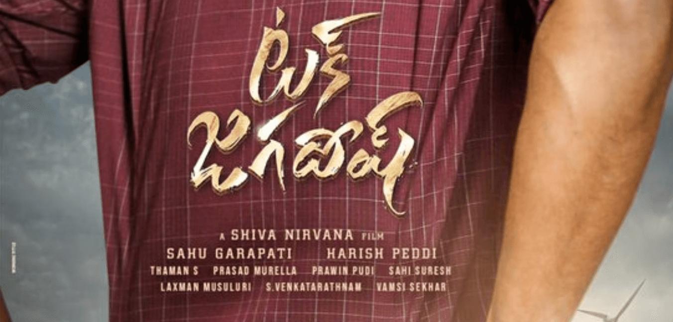 Tuck Jagadish Telugu Movie