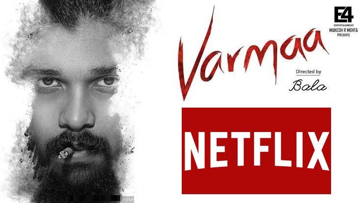 Varma Netflix