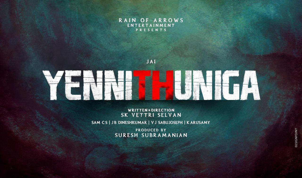 Yenni Thuniga Tamil Movie
