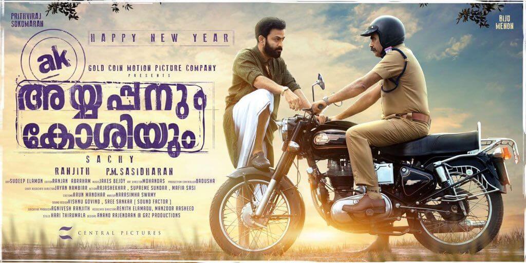 Ayyappanum Koshiyum Malayalam Movie
