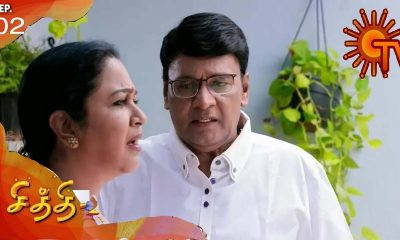 Chithi 2 Episode 2