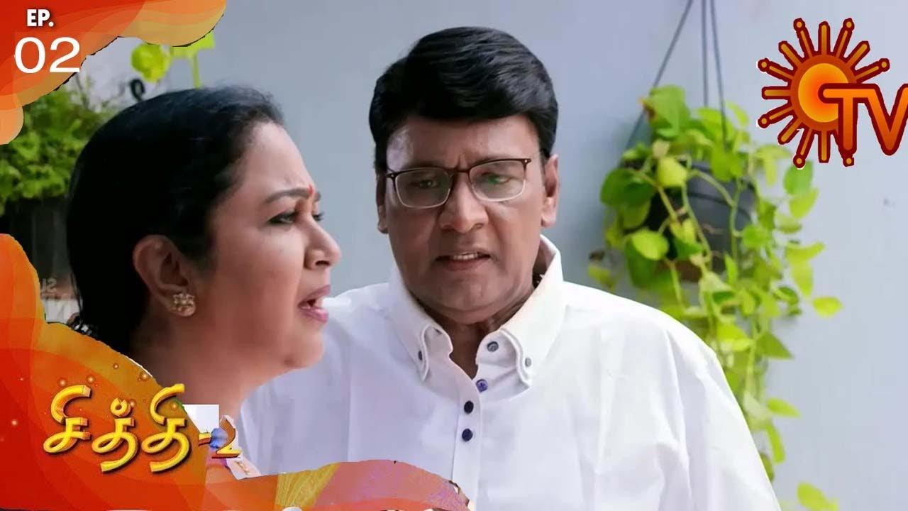 Chithi 2 Episode 2