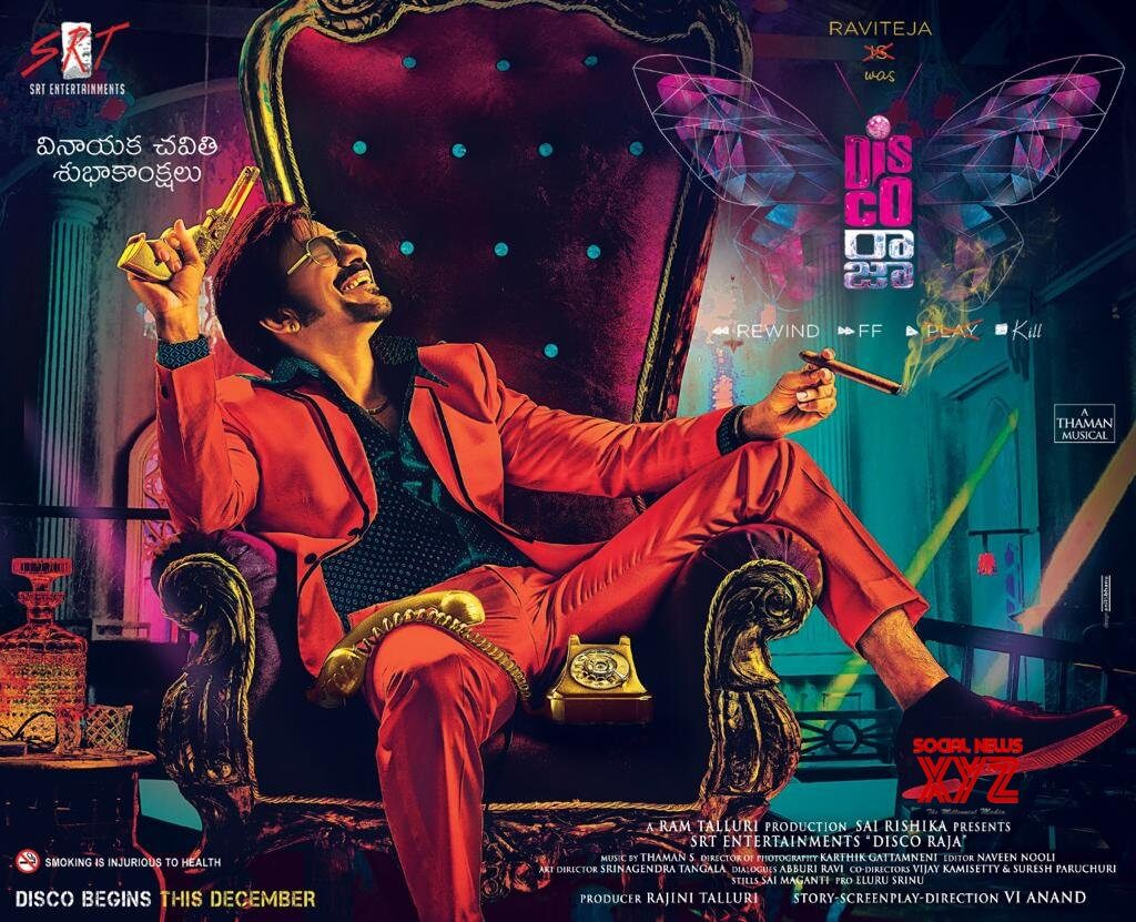 Disco Raja Movie Download