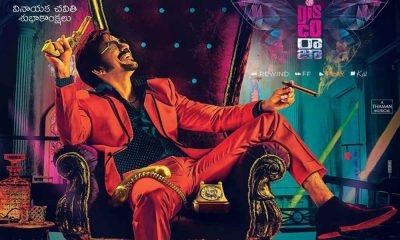 Disco Raja Songs Download