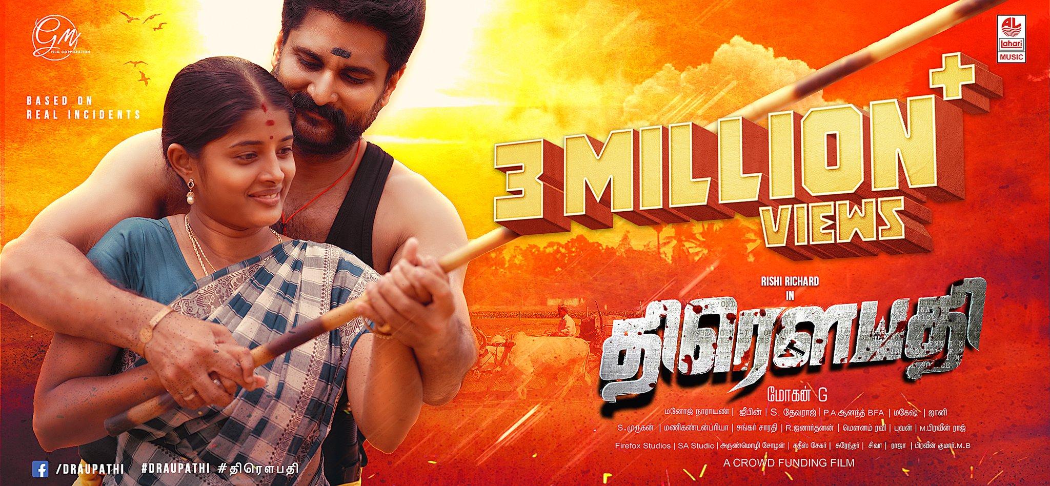 Draupathi Tamil Movie 2020