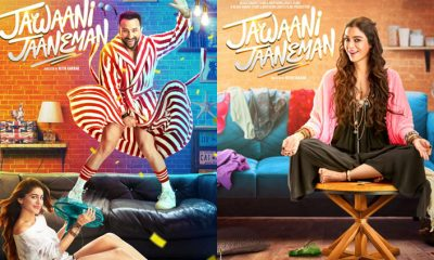 Jawaani Jaaneman Movie Download