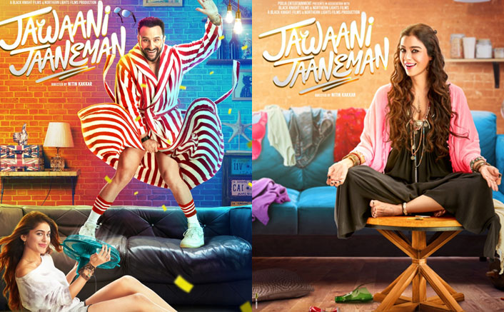 Jawaani Jaaneman Movie Download