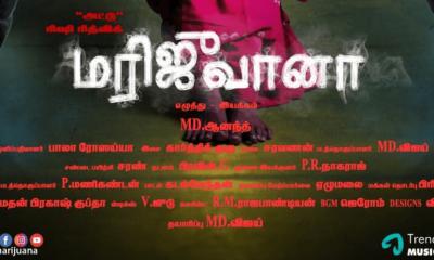 Marijuana Tamil Movie