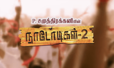 Naadodigal 2 Movie Download