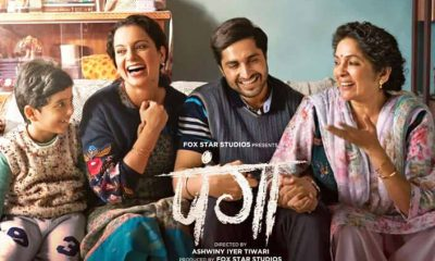 Panga Movie Download