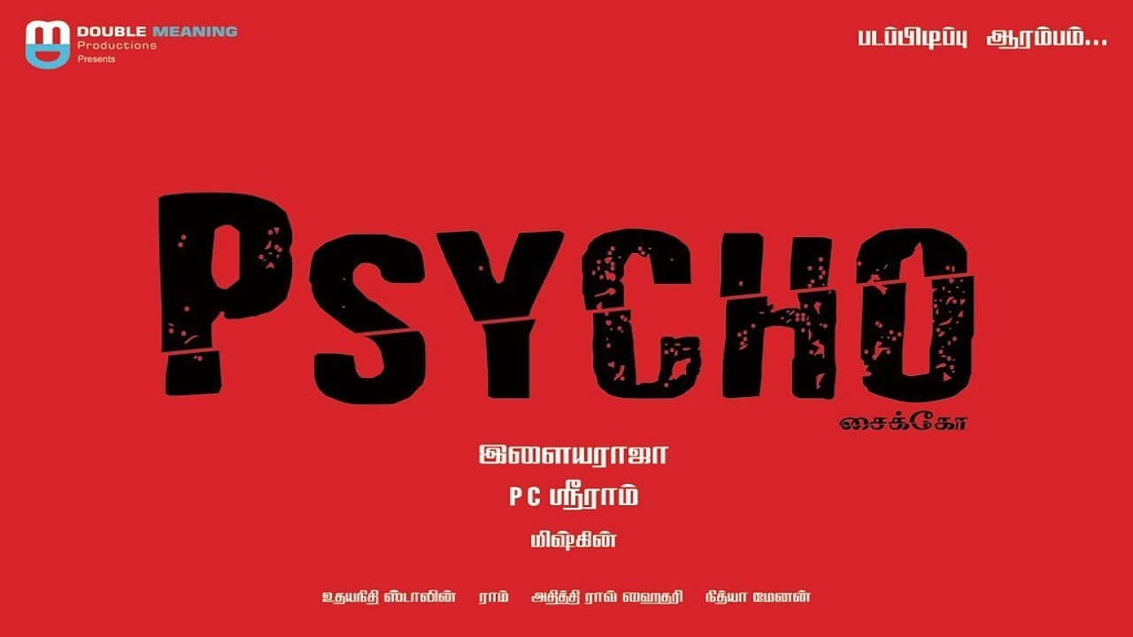 Psycho Movie Download