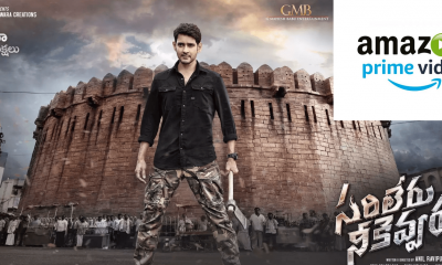 Sarileru Neekevvaru Movie Amazon Prime