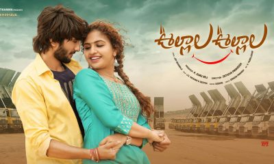 Ullala Ullala Telugu Movie