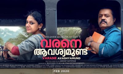 Varane Avashyamund Malayalam Movie
