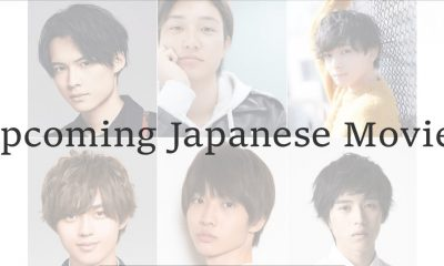 upcoming japanese movies