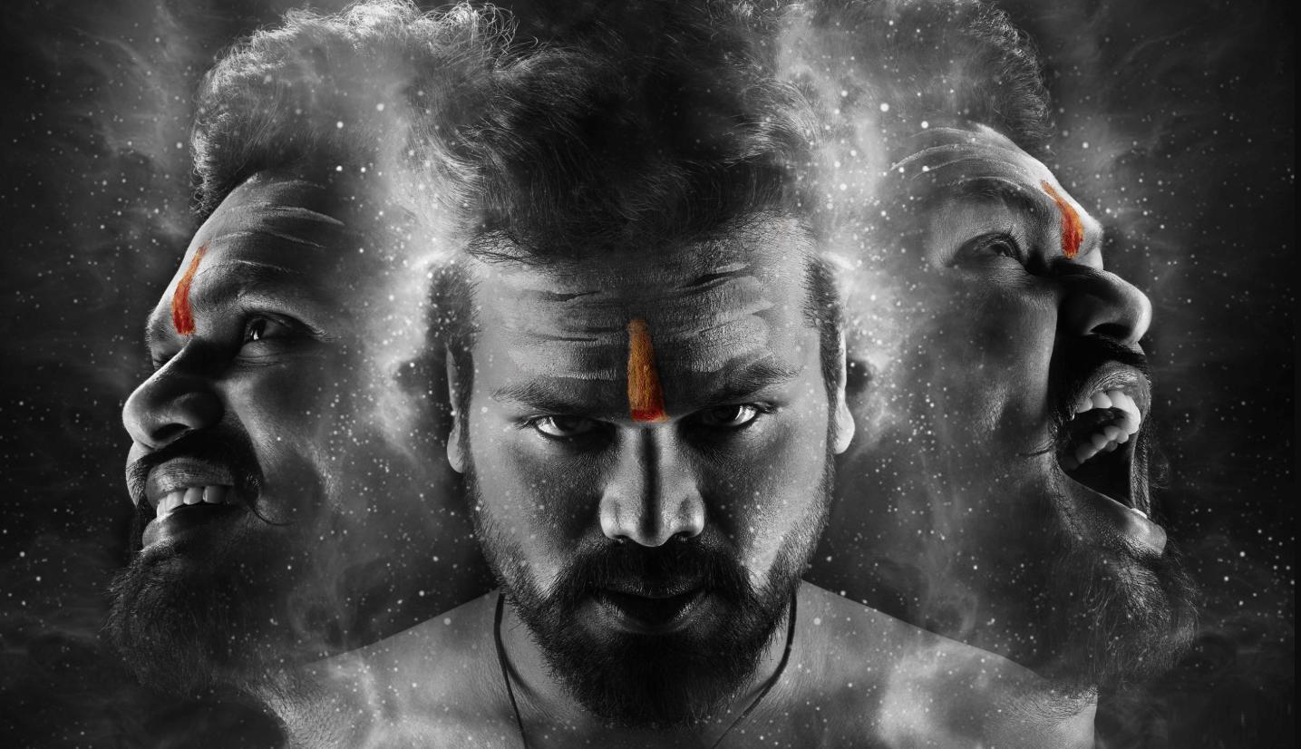 Aham Brahmasmi Film