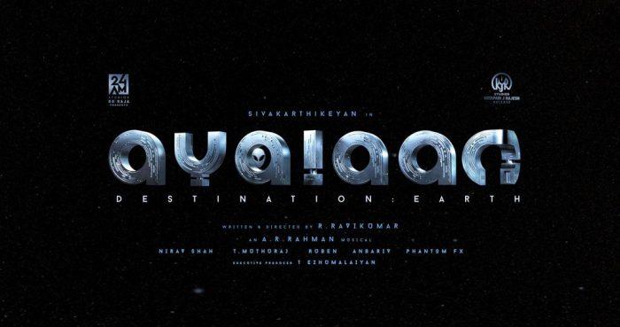 Ayalaan Movie Songs
