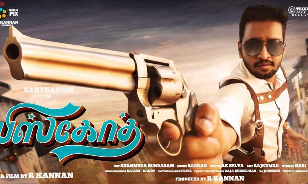 Biskoth (Biscoth) Tamil Movie (2020): Cast | Teaser | Trailer | Songs |  Release Date - News Bugz
